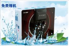智能互联网冷热一体净水机