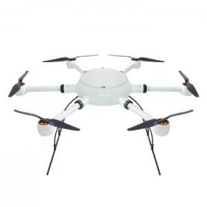 广州长顺航空科技有限公司X1500多旋翼无人机