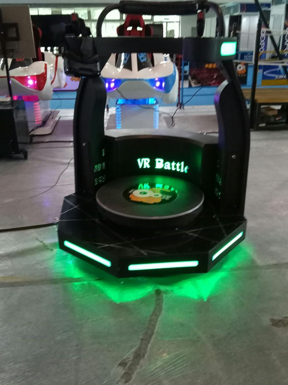 VR自由激战