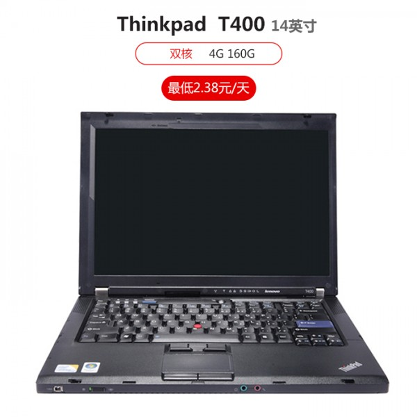 T400 Thinkpad 笔记本电脑
