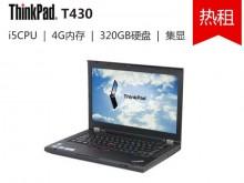 T430 i5/4G/集显 14.1寸 ThinkPad 笔记本电脑