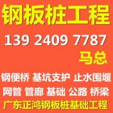 湛江打桩机欧宝体育注册|钢板桩打桩出租-拉森钢桩施工