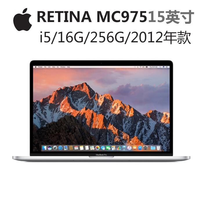 Retina 2012年款i7/16G/256G SSD/獨顯蘋果筆記本電腦MC975定制/MC975/MC976