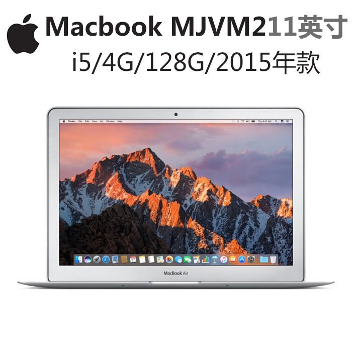 MacBook Air 2015年款 i5/4G/128G 11英寸 MJVM2/MJVP2