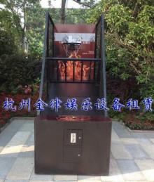 杭州篮球机租赁