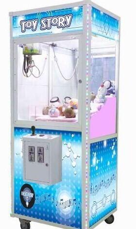 杭州娃娃机租赁