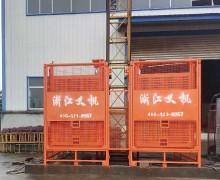 SC100/100H货用施工升降机
