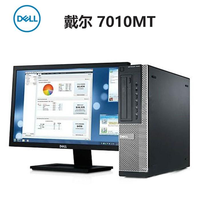 (i5/8G/120G SSD/独显2G/22寸液晶)戴尔7010M台式机 租赁