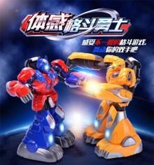 體感拳擊格斗機器人