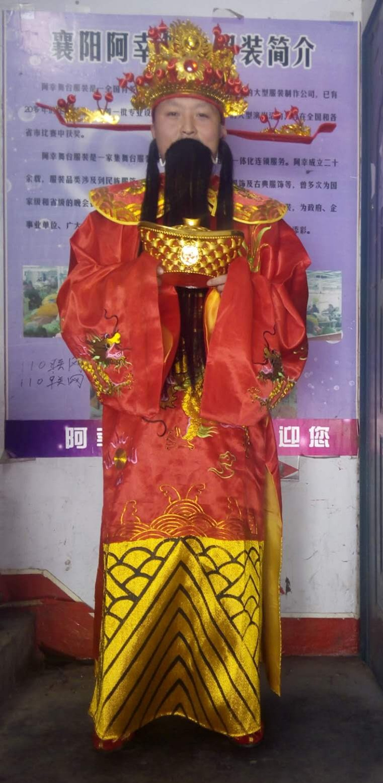 襄阳财神爷服装戏服演出服出租租赁