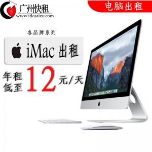 iMaci5 21.5寸苹果一体机 8G内存