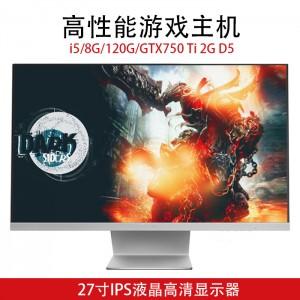 荆州 自提 英特尔 I5七代 16G 独显 27寸 IPS屏 游戏电脑 组装机租赁