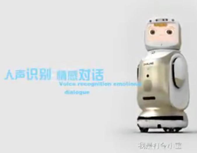 小宝智能机器人