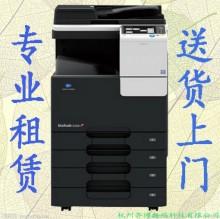 杭州复印机、打印机租赁