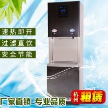 杭州+办公楼+直饮水机
