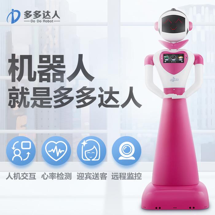 多多達人機器人智能服務AI機器人多多達人門店迎賓拓客助理機器人
