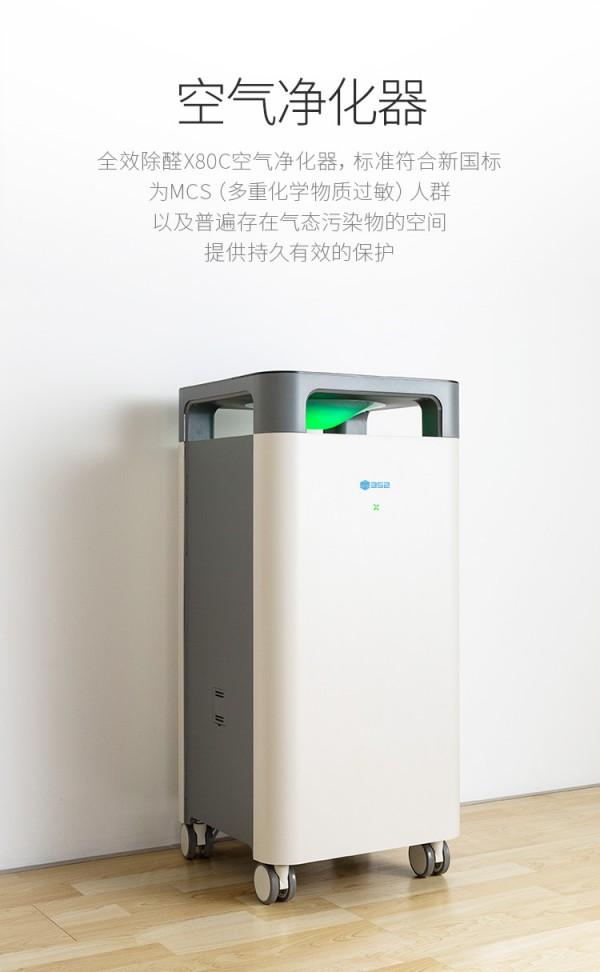 352强效除甲醛空气净化器甲醛CADR=380立方米每小时