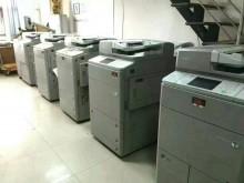 佳能系列及施乐系列高速彩色复印机租赁 完善的售后服务!为您排除一切后顾之忧!