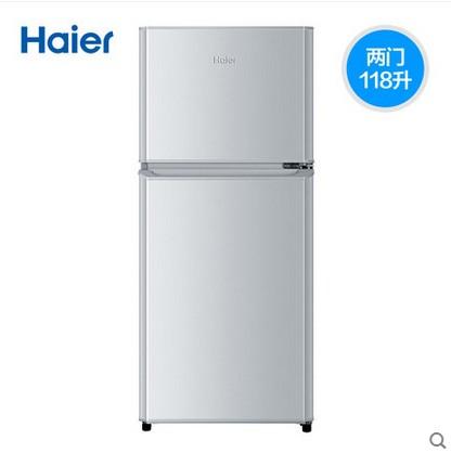 (全新)海尔 1.2米 双开门 冷冻冷藏 电冰箱【售价999元】 【支持租/售】