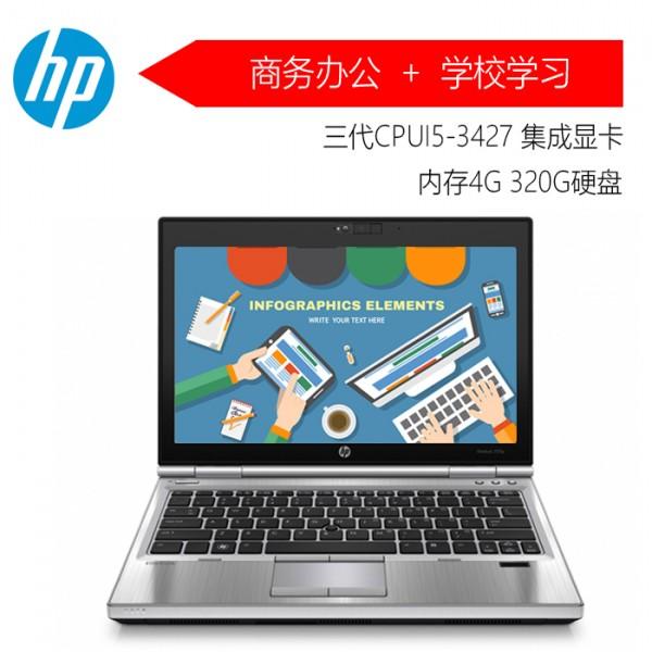 惠普2170P 11寸/集显i5/4G/128G固态盘小巧本子电脑