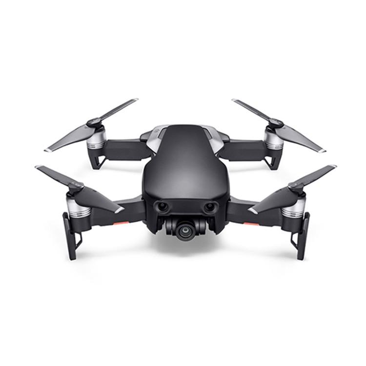 DJI大疆 御 Mavic Air 便攜可折疊4K無人機