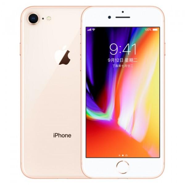 iphone8/8Plus  金色/灰色/银色 苹果手机 全新