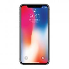 北京 iphoneX 256G 金色/黑色/銀色 蘋果手機