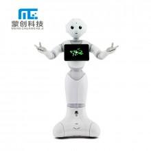 日本軟銀pepper人形智能機器人