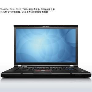 上海ThinkPad T410 笔记本电脑