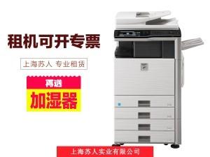 免押金夏普彩色MX-3111·复印机租赁