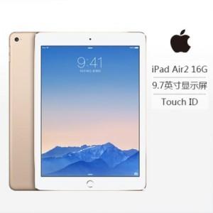 平板电脑 iPad Air2  16G  Wifi+4G