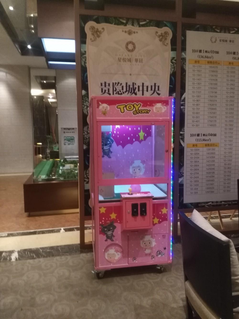 武汉长沙娃娃机出租 抓娃娃机出租 自助抓礼品机出租