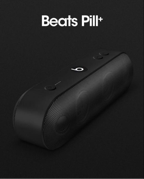 高颜值Beats pill+无线蓝牙  东莞发货(三天起租)