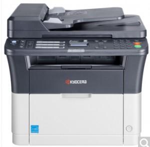 激光一体机 (双面打印 复印 扫描) 25页/分钟