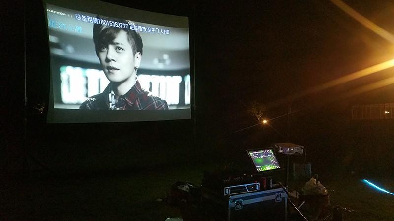 投影儀 點歌機戶外音響KTV派對篝火晚會設備出租