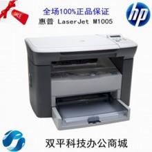 杭州惠普多功能一體機A4桌面,掃描。經典環保首選。
