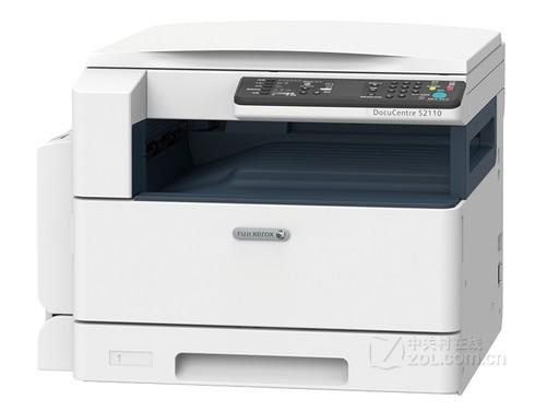 富士施樂2110一體機 掃描 打印 復印