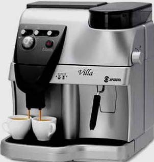 全自動咖啡機租賃