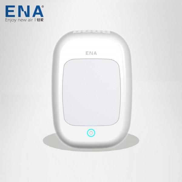 ENA宠物专用空气净化器