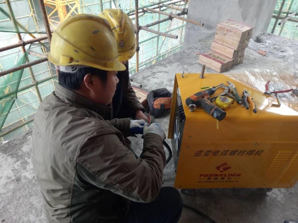 武汉江汉区哪里有栓钉螺柱焊机租赁