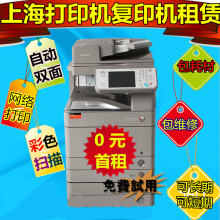 彩色黑白打印機租賃復印機租賃打印機出租復印機出租