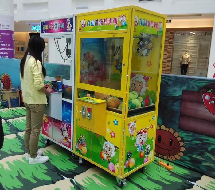 长沙娃娃机出租投币抓礼品机出租豪华娃娃机出租