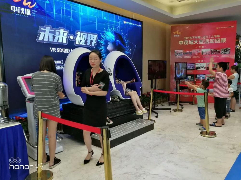 湖南VR射击VR赛车VR9D电影VRHTC出租