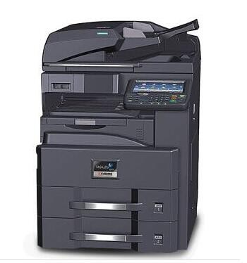 京瓷3500i数码黑白复印机