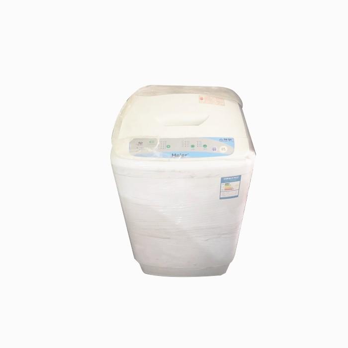 海尔洗衣机 XQB45-62B 全自动5.0 次新 青岛市