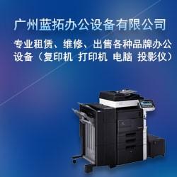 合肥柯美C360/C220彩色复印机租赁