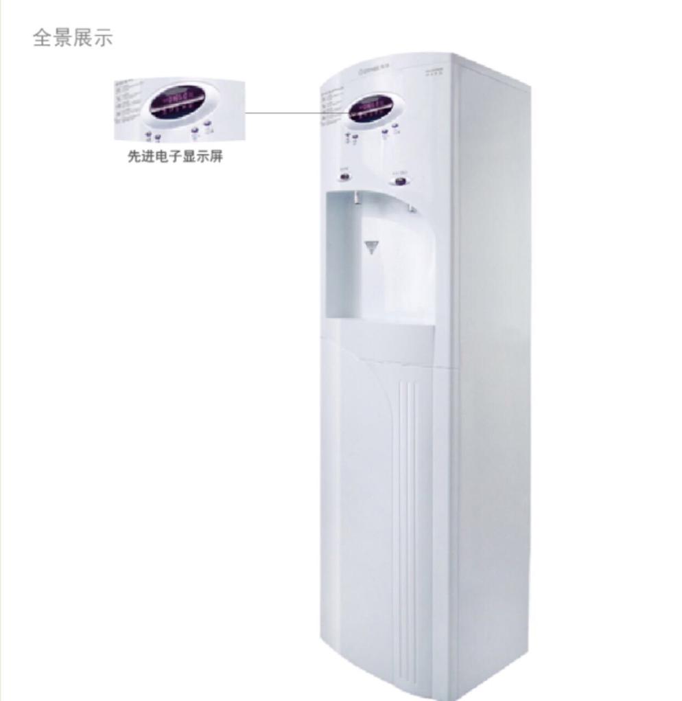 浩泽一代磁卡商用净水器JZY-A1XB-A1(FSK)