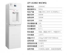 浩泽JZY-A1XB2-W(CWS)商用