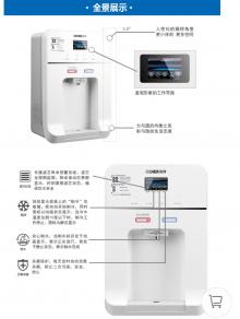 浩泽JZY-A6G-W(W)2代网络壁挂式分机 制冷+制热