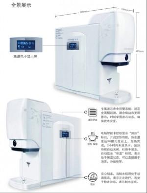浩泽厨上式净水器